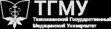 Портал дистанционного образования ТГМУ